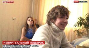 Rusia: La verdad sobre el niño que ganó una estancia de un mes con una estrella porno