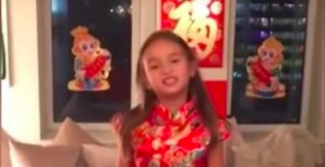 La nieta de Trump conquista a los chinos por un VIDEO donde muestra su nivel de mandarín