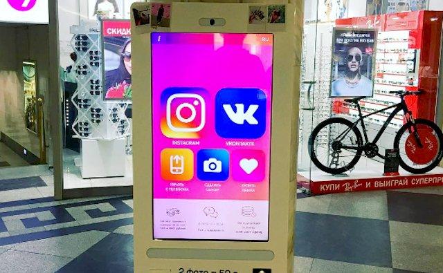 Esta máquina permite comprar likes para tus fotos de Instagram