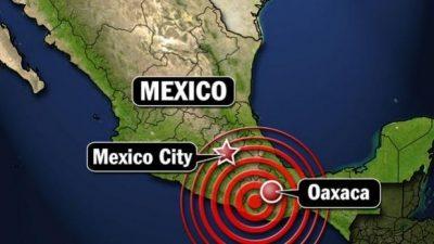 Sismo en OAXACA magnitud 5.8 en municipio de Salina Cruz