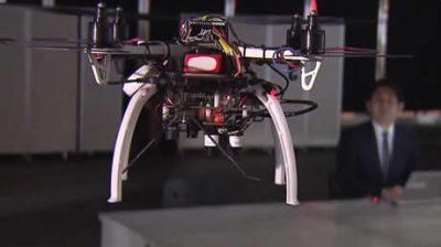 Con drones empresa japonesa vigilará que sus empleados no trabajen de más (VIDEO)