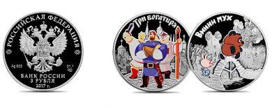 Rusia emite monedas con héroes de caricaturas