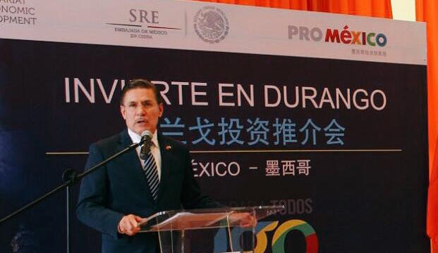 José Rosas Aispuro preside en China el evento 'Invierte en Durango'