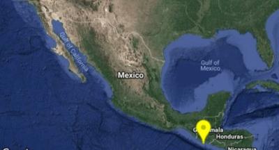 Alerta en Chiapas: nuevo sismo sacude al estado