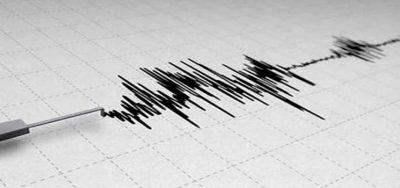 Tras último Grito de Peña se registra sismo en Guerrero