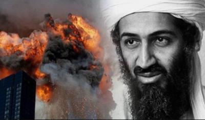 Una familia desgraciada y una mujer: por esto Bin Laden habría atacado en 11s