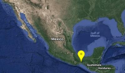 Alarma en Oaxaca: reportan que sismo de 4.5 sacude al estado
