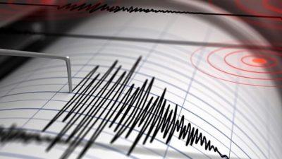 Terremoto de 7.3 grados golpea a Rusia; emiten alerta de tsunami