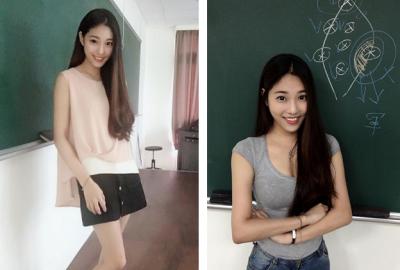 Difunden fotos de sensual profesora de Taiwán para disfrutar San Valentín